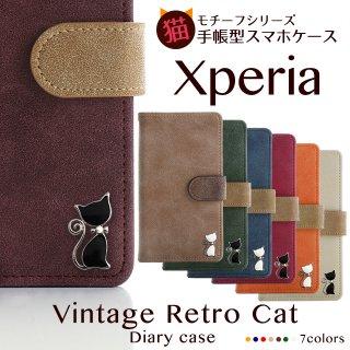 XPERIA XZ2 XZ1 XZs XZ ケース エクスペリア 手帳型 スマホケース スマホカバー ヴィンテージ風 レトロ 猫 ネコ ベルト付き