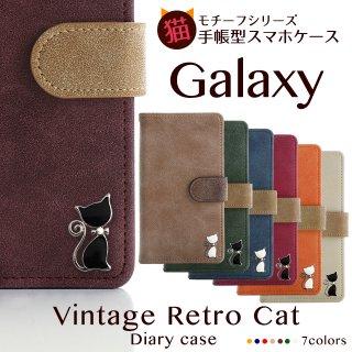GALAXY S10 S10+ ケース ギャラクシー 手帳型 スマホケース スマホカバー GALAXYカバー ヴィンテージ風 レトロ 猫 ネコ ベルト付き