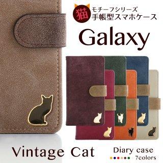 GALAXY スマホケース 手帳型 5G S20 S10 S10 S9 ギャラクシー ケース ヴィンテージ風 キャット 猫 ネコ モチーフ ベルト付き
