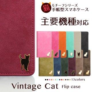 らくらくスマホ ディズニーモバイル など ケース 手帳型 スマホケース スマホカバー カバー ヴィンテージ風 キャット 猫 ネコ ベルトなし
