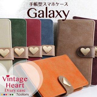 GALAXY ケース ギャラクシー 手帳型 スマホケース スマホカバー GALAXYカバー ヴィンテージ風 ハート