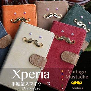XPERIA XZ2 XZ1 XZs XZ エクスペリア ケース エクスペリアケース 手帳型 スマホケース スマホカバー ヴィンテージ風 ヒゲ 口ひげ