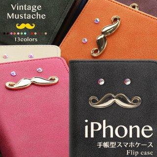 iPhoneX iPhone8 iPhone7 Plus iPhone6s iPhone6 iPhone5 iPhoneSE ケース 手帳型 スマホケース ヴィンテージ風 ヒゲ 口ひげ