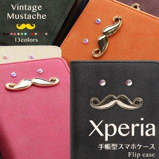 XPERIA XZ2 XZ1 XZs XZ ケース エクスペリア 手帳型 スマホケース スマホカバー ヴィンテージ風 ヒゲ 口ひげ
