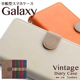 GALAXY S10 ケース ギャラクシー Note Edge 手帳型 スマホケース GALAXYカバー ヴィンテージ風 シンプル ベルト付き