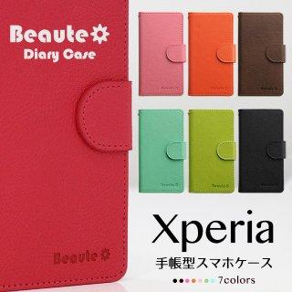 Xperia XZ3 XZ2 XZ1 XZs XZ エクスペリア ケース エクスペリアケース 手帳型 スマホケース スマホカバー ボーテ シンプル ベルト付き
