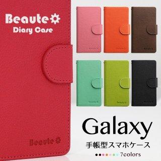 GALAXY S10 S10+ ケース ギャラクシー Note Edge 手帳型 スマホケース スマホカバー GALAXYカバー ボーテ シンプル ベルト付き
