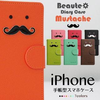 iPhone 12 12Pro 12mini ケース SE 第2世代 8 7 11 XR 11Pro Max スマホケース 手帳型 ヒゲ 口ひげ スマホカバー ベルト付き