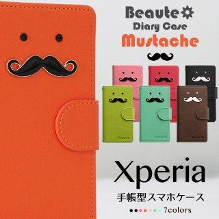 Xperia XZ3 XZ2 XZ1 XZs XZ エクスペリア ケース エクスペリアケース 手帳型 スマホケース スマホカバー ボーテ ヒゲ 口ひげ ベルト付き