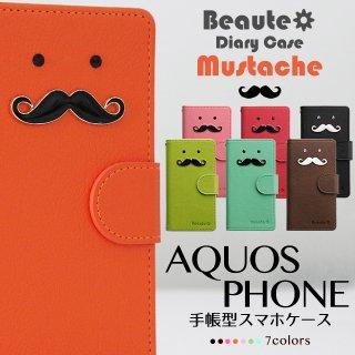 AQUOS PHONE ZETA Crystal ケース アクオスフォン 手帳型 スマホケース スマホカバー ボーテ ヒゲ 口ひげ ベルト付き