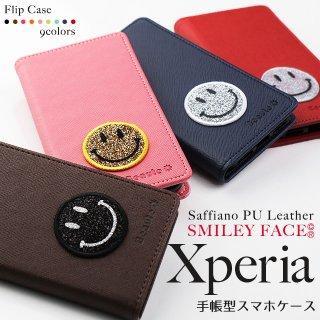 XPERIA XZ3 XZ2 XZ1 XZs XZ ケース エクスペリア 手帳型 スマホケース XPERIAカバー サフィアーノ PUレザー スマイリーフェイス スマイリー ベルトなし