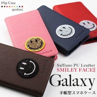 GALAXY S10 ケース ギャラクシー 手帳型 スマホケース GALAXYカバー サフィアーノ PUレザー スマイリーフェイス スマイリー ベルトなし