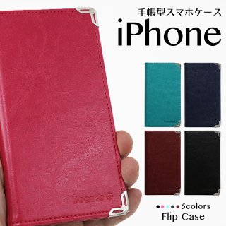 <img class='new_mark_img1' src='https://img.shop-pro.jp/img/new/icons5.gif' style='border:none;display:inline;margin:0px;padding:0px;width:auto;' />iPhoneXR iPhoneXS Max X iPhone8 iPhone7 iPhone6 Plus スマホケース 手帳型 iPhoneケース iPhoneカバー ボーテ PUレザー