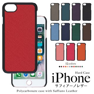 <img class='new_mark_img1' src='https://img.shop-pro.jp/img/new/icons5.gif' style='border:none;display:inline;margin:0px;padding:0px;width:auto;' />iPhoneXR iPhoneXS XSMax X iPhone8 Plus iPhone7 iPhone6 iPhone6s iPhoneケース サフィアーノレザー スマホケース ハードケース