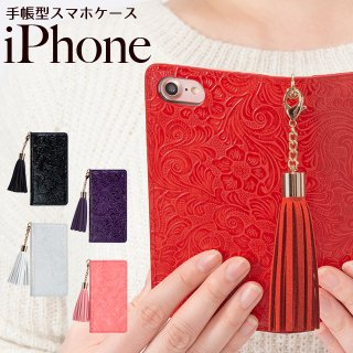 iPhone 12 12Pro 12mini ケース SE 第2世代 8 7 11 XR 11Pro Max スマホケース 手帳型  エナメルレザー フラワー 花柄 韓国フラワー タッセル ベルトなし