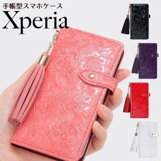 Xperia スマホケース 手帳型 Xperia10 Xperia8 Xperia5 Xperia1 XZ3 XZ2 エナメルレザー フラワー 花柄 韓国フラワー タッセル ベルト付き 送料無料