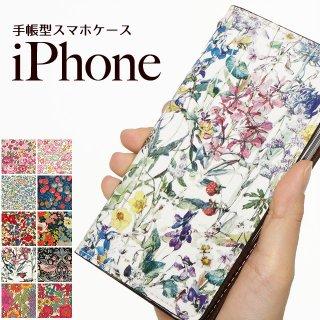 iPhone スマホケース 手帳型 iPhoneSE2 iPhone11 iPhoneX iPhone8 リバティプリント 花柄 コットン ハイブリッドレザー タッセル ベルトなし A