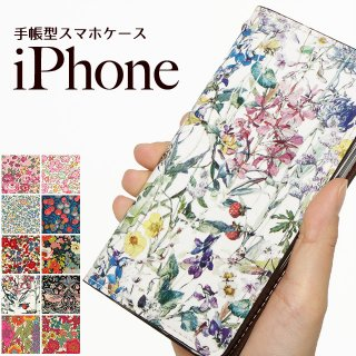 <img class='new_mark_img1' src='https://img.shop-pro.jp/img/new/icons5.gif' style='border:none;display:inline;margin:0px;padding:0px;width:auto;' />iPhoneXR iPhoneXS Max X iPhone8 iPhoneケース 花柄 リバティ コットン ハイブリッドレザー タッセル付き 手帳型 右利き 左利き ベルトなし 【送料無料】