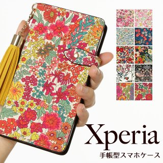 Xperia スマホケース 手帳型 Xperia10 Xperia8 Xperia5 Xperia1 リバティプリント 花柄 コットン ハイブリッドレザー タッセル ベルト付き A 送料無料