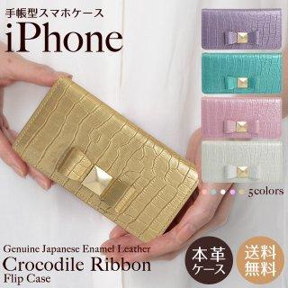 iPhone スマホケース 手帳型 iPhoneSE2 iPhone11 iPhoneX iPhone8 iPhone7 エナメルレザー クロコダイル 柄 リボン ラメ ベルトなし 送料無料