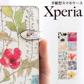 Xperia スマホケース 手帳型 Xperia10 Xperia8 Xperia5 Xperia1 リバティプリント 花柄 コットン ハイブリッドレザー タッセル ベルト付き B 送料無料