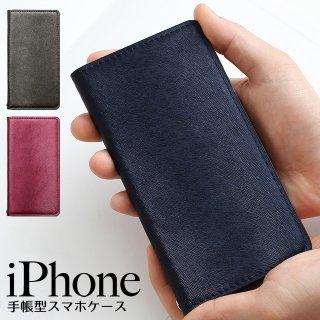 iPhone 12 12Pro 12mini ケース SE 第2世代 8 7 11 XR 11Pro Max スマホケース 手帳型  カーフ 毛皮風 ハイブリッドレザー ケース ベルトなし