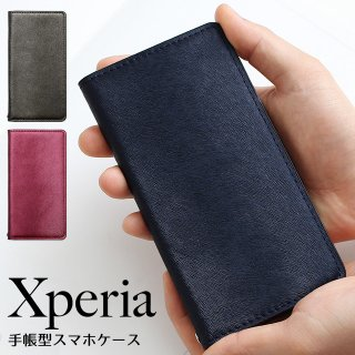 Xperia エクスペリア XZ3 XZ2 XZ1 XZs XZ ハイブリッドレザー 毛皮風 カーフ ケース スマホケース 手帳型 右利き 左利き ベルトなし