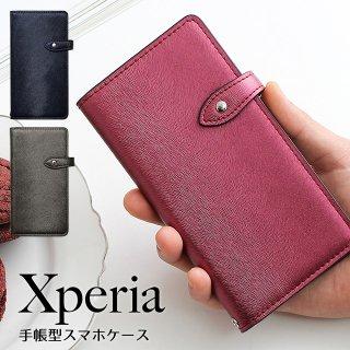Xperia エクスペリア XZ3 XZ2 XZ1 XZs XZ ハイブリッドレザー 毛皮風 カーフ スマホケース 手帳型 右利き 左利き ベルト付き
