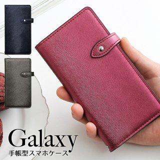 GALAXY スマホケース 手帳型 5G S20 S10 S10 S9 ギャラクシー ケース カーフ 毛皮風 ハイブリッドレザー ケース ベルト付き