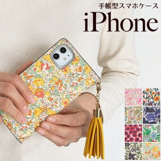 iPhone スマホケース 手帳型 iPhoneSE2 iPhone11 iPhoneX リバティプリント 花柄 コットン コーティング加工 ハイブリッドレザー タッセル ベルトなし C