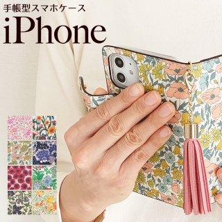 iPhone スマホケース 手帳型 iPhoneSE2 iPhone11 iPhoneX リバティプリント 花柄 コットン コーティング加工 ハイブリッドレザー タッセル ベルト付き C