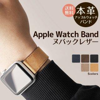 ヌバックレザー Apple Watch アップルウォッチ バンド ベルト Series 7 6 5 4 3 2 1 SE 38 40 41 42 44 45mm  レザーバンド 交換バンド 時計ベルト