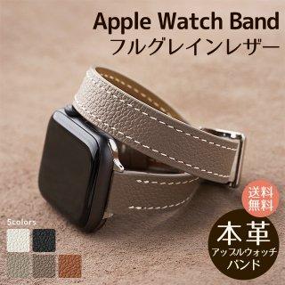 <img class='new_mark_img1' src='https://img.shop-pro.jp/img/new/icons5.gif' style='border:none;display:inline;margin:0px;padding:0px;width:auto;' />フルグレインレザー Apple Watch アップルウォッチ バンド Series 7 6 5 4 3 2 1 SE 38 40 41 42 44 45mm 白ステッチ 交換バンド ロング 二重巻き