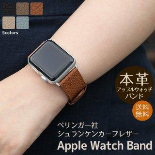 <img class='new_mark_img1' src='https://img.shop-pro.jp/img/new/icons5.gif' style='border:none;display:inline;margin:0px;padding:0px;width:auto;' />シュリンクレザー シュランケンカーフ Apple Watch アップルウォッチ バンド ベルト Series 7 6 5 4 3 2 1 SE 38 40 41 42 44 45mm 時計ベルト