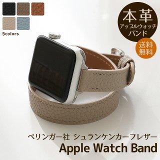 <img class='new_mark_img1' src='https://img.shop-pro.jp/img/new/icons5.gif' style='border:none;display:inline;margin:0px;padding:0px;width:auto;' />シュリンクレザー シュランケンカーフ Apple Watch アップルウォッチ バンド Series 7 6 5 4 3 2 1 SE 38 40 41 42 44 45mm ベルト ロング 二重巻き