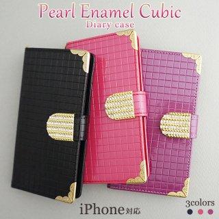 iPhoneXS iPhoneX iPhone8 iPhone7 iPhone6 手帳型 スマホケース iPhoneケース iPhoneカバー パールエナメル キュービック