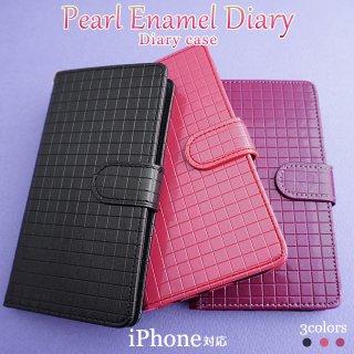 iPhoneXS iPhoneX iPhone8 iPhone7 iPhone6 手帳型 スマホケース iPhoneケース iPhoneカバー アイフォンケース パールエナメル ダイアリー