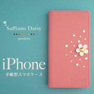 iPhone 12 12Pro 12mini ケース SE 第2世代 8 7 11 XR 11Pro Max スマホケース 手帳型 サフィアーノ PUレザー デイジー ベルトなし