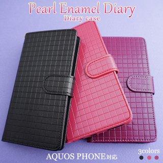 AQUOS PHONE ケース スマホカバー スマホケース 手帳型 AQUOSPHONEケース アクオスフォンケース アクオスフォンカバー パールエナメル ダイアリー