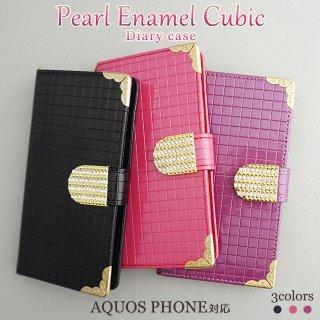 AQUOS PHONE ケース スマホケース 手帳型 AQUOSPHONEケース アクオスフォンケース パールエナメル キュービック