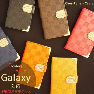GALAXY ケース ギャラクシー スマホカバー スマホケース 手帳型 GALAXYカバー チェスパターン キュービック