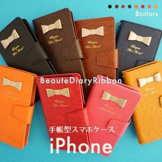 iPhoneXR iPhoneXS Max X iPhone8 iPhone7 iPhone6 Plus スマホケース 手帳型 iPhoneケース ボーテダイアリー リボン ベルト付き