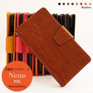 Nexus スマホケース 手帳型 ネクサス ケース 5X Google EM01L 6 ワイモバイル シンプル ボーテダイアリー ベルト付き