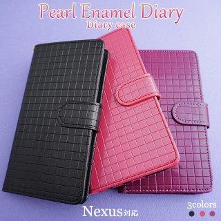 NEXUS ケース スマホカバー スマホケース 手帳型 NEXUSケース NEXUSカバー ネクサスケース ネクサスカバー パールエナメル ダイアリー