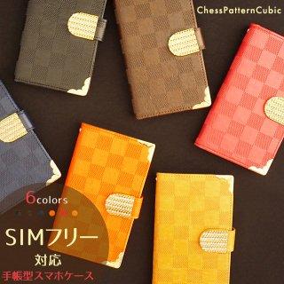 SIMフリー ケース シムフリー スマホカバー スマホケース 手帳型 SIMフリーカバー チェスパターン キュービック