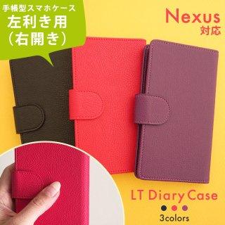 GOOGLE Nexus 5 EM01L ケース スマホカバー スマホケース 手帳型 左利き 右開き ネクサスケース 左利き用ケース