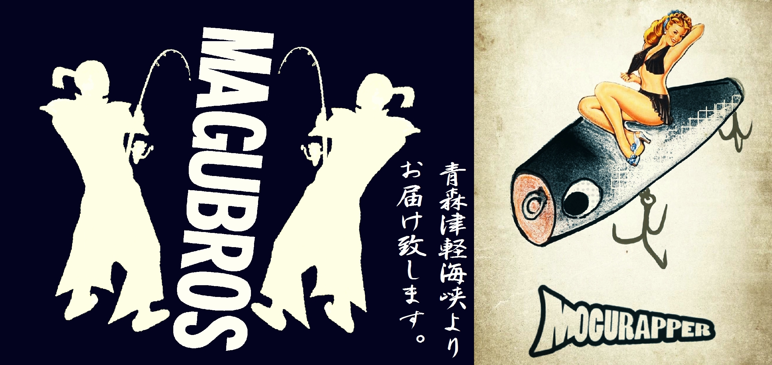 magubros&DepDrop★FishingStoreIKUTA