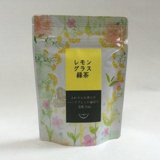 レモングラス緑茶 30g リーフ