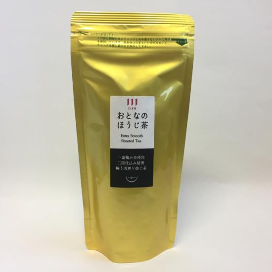 おとなのほうじ茶80gリーフ生産者:長野園(境町)