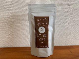 のびのび和紅茶アールグレイ/>品種:在来種生産者:長野園(境町)